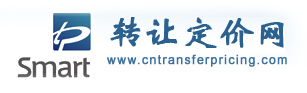 中国转让定价网